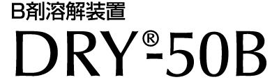 DRY-50B