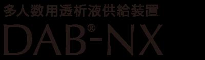 DAB-NX
