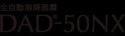 DAD-50NX