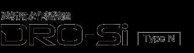 DRO-Si Type N